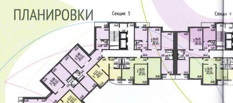ЖК Мой адрес на Дмитровском 169